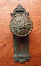 Antique Ornate Fancy Brass Doorknob & Bronze Yale & Towne Doorplate c1895