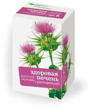 1x5 HERBAL TEA ALTAI №8 HEALTHY LIVER