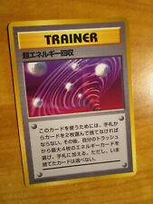 NM JAPANESE Pokemon SUPER ENERGY RETRIEVAL Card CD BEST SONG COLLECTION Promo