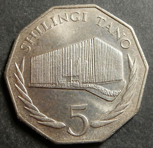 Tanzania 5 shillings 1976 10th Anniv. of Central Bank Top grade Rare!