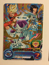 Super Dragon Ball Heroes Promo PBS-40 Gold