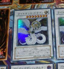 YUGIOH JAPANESE ULTRA RARE HOLO CARD CARTE Light End Dragon LE12-JP001 JAPAN NM