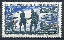 STAMP / TIMBRE FRANCE OBLITERE N° 1606  LIBERATION / DEBARQUEMENT EN PROVENCE