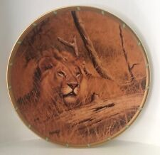 Lenox Lion In Wait by Guy Coheleach - Royal Cats Plate Collection (1994)