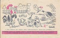 Buvard Vintage  Aviseptine  Sauveur de la basse Cour  Barberousse