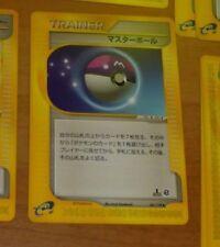 POKEMON JAPANESE CARD CARTE 061/128 MASTER BALL 1ST 1ED E-SERIES JAPAN MINT