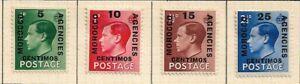 KING EDWARD VIII 1936 CENTIMOS OVERPRINT SET OF 4 MM SG 160-163   REF 717