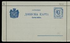 MONTENEGRO (PRINCIPATO) - 1894 - Bigl. Post. - Principe Nicola a mezzo destra