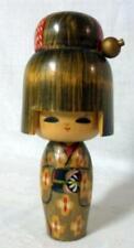 Signed Japanese Kokeshi Doll