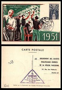 CARTE 1er JOUR / JOUR du TIMBRE 1951 à Paris= Cote 160 € / Lot Timbre France 879
