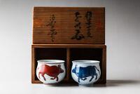 Japanese ARITA Pottery Ware GENEMON Kiln Sake Cup GUINOMI Set of 2 Cups #24162