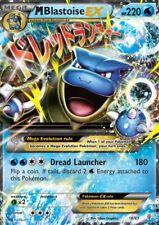 Pokemon XY Generations M Blastoise EX Ultra Rare Card 18/83