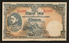 20 Baht Serie 6 Thailand 1945 old forgery