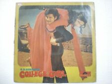 COLLEGE GIRL BAPPI LAHIRI 1977 funk psych breaks RARE LP RECORD BOLLYWOOD VG+
