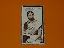 SUCHARD 1933 FRANCE COLONIES INDE N°265 PONDICHERY FEMME HINDOUE