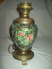 Majolica Pottery oil lamp w/ embossed flowers for parts or repair  electrified