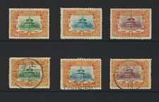 Stamps of China: Empire 1909 'Temple of Heaven, Mint & Used Sets, SG Cat c.£80