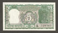 "India 5 Rupees N.D. (1975); UNC; P-56b; L-B241a2; Gazelles; Letter ""A"""