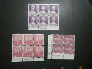 CANAL ZONE 117,138 LIGHT ROSE AND 152 PLATE BLOCKS NH OG DULL GUM