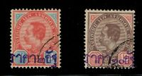 1902 Thailand Siam Battambong Provisional Complete Set Used Sc#78a, 85a Rare