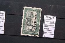FRANCOBOLLI ITALIA COLONIE ERITREA USED USATI (F78871)