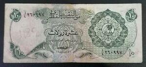 Qatar 10 Riyal 1973 1st Issue