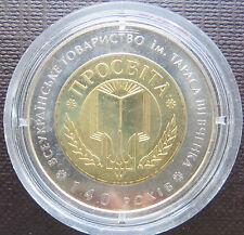 Ukraine Coin 5 Hriven 2008 140th anniversary of the Ukrainian society