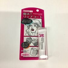 RIMMEL MAGICALSTAY hard to fall down lipcoat 6g From Japan