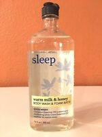 1 BATH & BODY WORKS AROMATHERAPY SLEEP WARM MILK & HONEY BODY WASH SHOWER GEL
