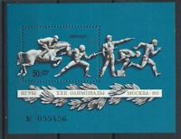 Russie Bloc N°119** (MNH) 1977 - Préolympiques Moscou 1980