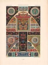 RACINET ORNEMENT POLYCHROME 54 Renaissance decorative arts patterns motifs c1885
