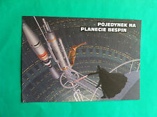 ►►Polish postcard Star Wars Luke Skywalker VS Darth Vader Bespin planet duel  2