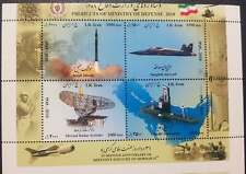 O) 2010 Middle East, Error, Armament And Warships, Submarine, Saegheh Aircraft,