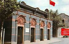 BR30910 Site of the First National Congress of the Communist party of China
