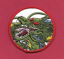 "Shotokan Dragon Karate Do MMA Martial Arts Uniform Gi 3"" Iron On P Free Shipping"