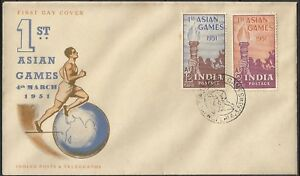 Asian Olympic Games India 1951 FDC scarce    New Delhi first day postmark sports