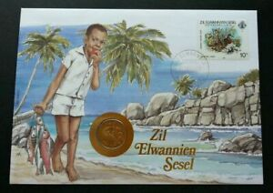 [SJ] Seychelles Islands & Beaches 1991 Coconut Tree Fish Bird FDC (coin cover)