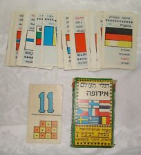 Jewish Hebrew Vintage Israel Toy Playing Cards Game World Flags דגלי העולם