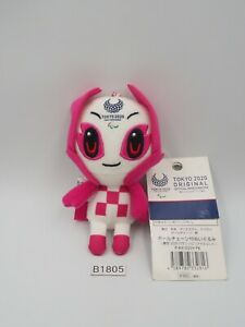 "Tokyo Japan B1805 Olympic 2020 Someity Mascot Keychain Plush 4"" Toy Doll Japan"