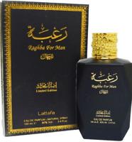 Raghba For Men 100ml EDP - Lattafa Perfumes