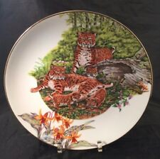 Southern Forest Families Bobcat Southern Living Collector's Plate nbx