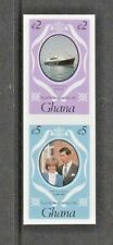 GHANA 1981 ROYAL WEDDING IMPERFORATE BOOKLET PAIR JOINED MNH