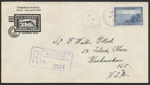 1938 #242 13c Halifax Harbour FDC, AH Vincent Stamp Dealer, Registered, Montreal