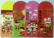Ang Pow Red Packet Envelope Chinese New Year CNY GD Express (4 pc)