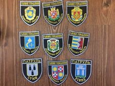 9 POLICE PATCHES UKRAINE - HIGHWAY PATROL - NEW STYLE