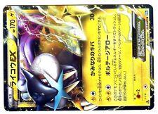 POKEMON JAPANESE HOLO N° 025/069 RAIKOU EX 1ed BW4 170 HP