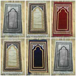 Prayer Mat Muslim Islamic Thick For Musallah Namaz Soft Rugs 65 x 110 cm
