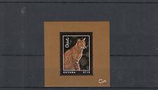 Guyanese Pet & Farm Animal Postal Stamps