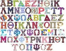 Iron On Letters alpha pi xi delta zeta omicron beta phi psi mu kappa omega tau