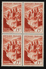 1947 France Sc#590 Block of 4 Mint Never Hinged VF